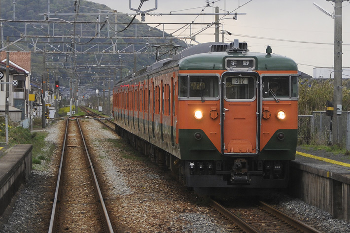JAPAN | KYOTO - UNO | Foto: 0rvik