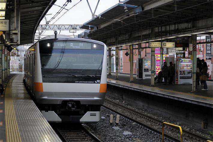 JAPAN | TOKYO - YOKOHAMA | Foto: 0rvik